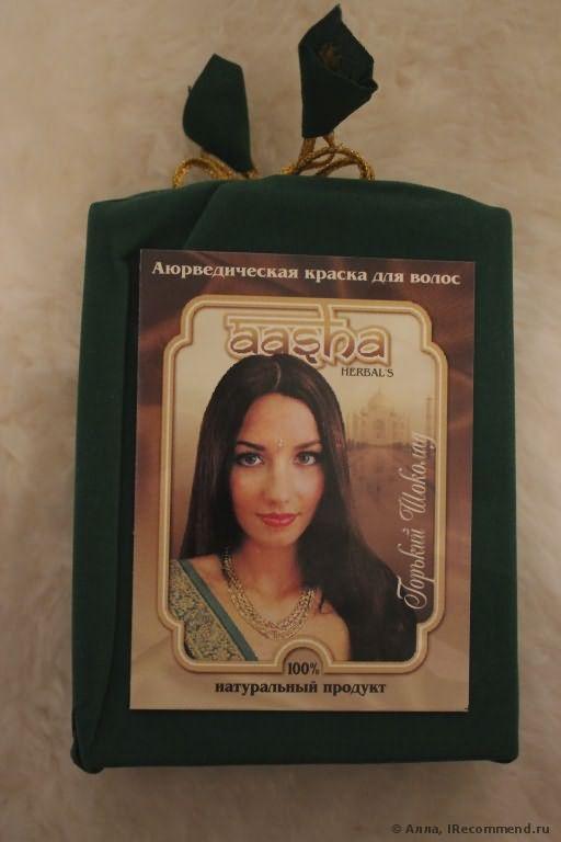 Краска для волос Aasha herbals Аюрведическая лечебная фото