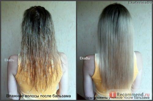 Волосы после использования бальзама