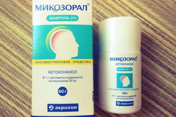 Лекарство Микозорал от перхоти