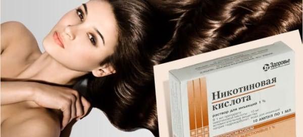 никотиновая кислота для роста волос