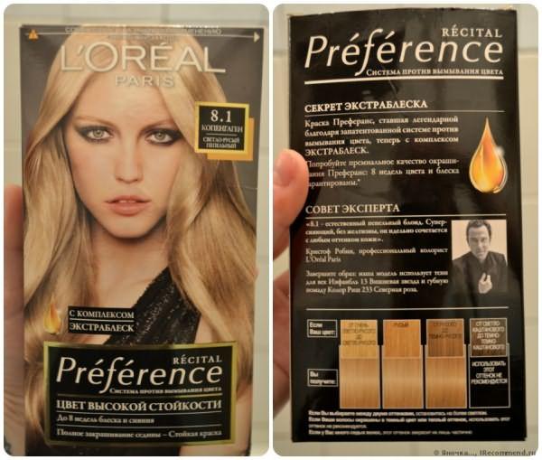 Recital Preference