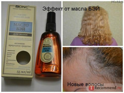 Эффект масла Бэй - блеск волос, здоровые кончики, новые волоски