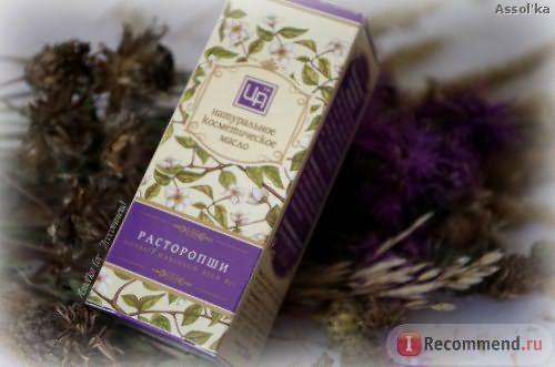 Масло косметическое Царство ароматов Расторопши фото