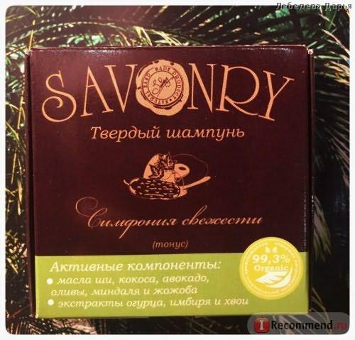 Твердый шампунь Savonry Симфония свежести фото