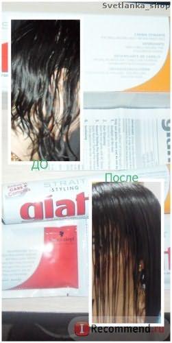 Средство для перманентного выпрямления средне вьющихся волос Schwarzkopf Professional Natural Styling Glatt 1 фото