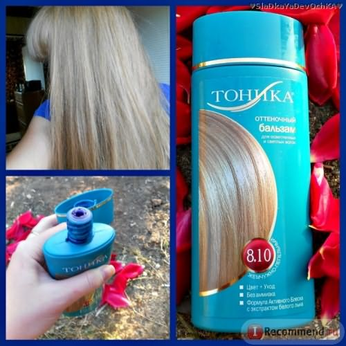 Оттеночный бальзам для волос Тоника РоКОЛОР фото