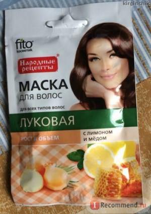 Маска для волос ФИТОкосметик Луковая Лимон/Мед Рост/Объем 30мл фото
