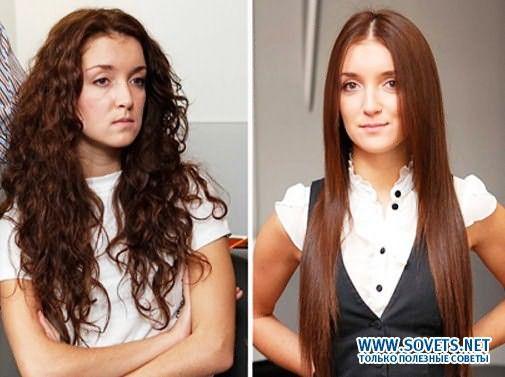 До и после кератинового выпрямления волос