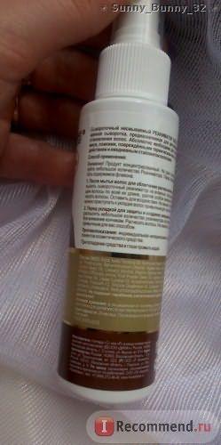 Реаниматор волос Лошадиная сила Сывороточный несмываемый с кератином фото
