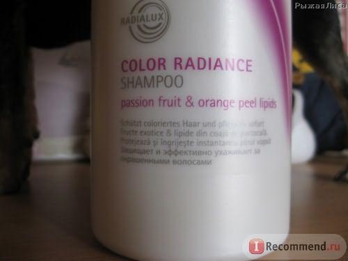 Шампунь Londa Professional Color Radiance фото