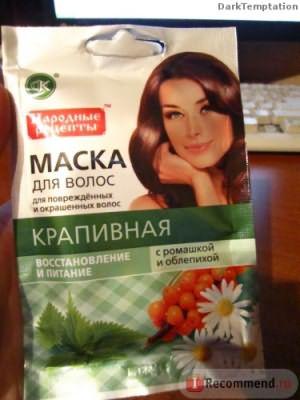 Маска для волос Народные рецепты Крапивная фото