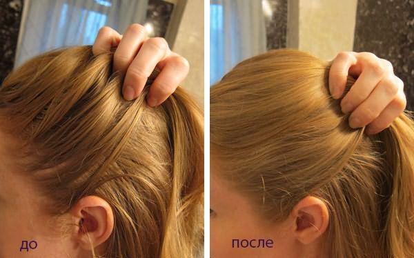 Результат использования шампуня для жирных волос: до и после