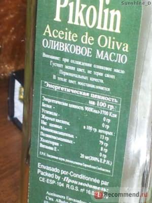 Масло Pikolin оливковое фото