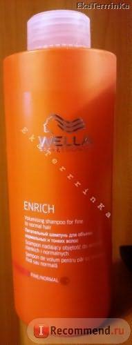 Шампунь Wella Enrich фото