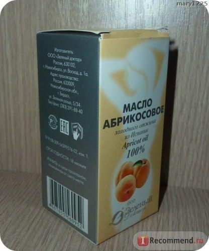 Масло косметическое ООО Зелёный Доктор абрикосовое фото