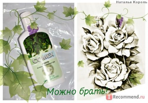 Натуральный шампунь Biofarma Comex из индийских целебных трав фото