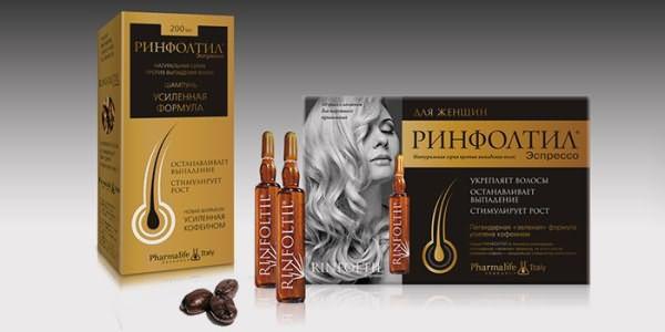 Препарат Ринфолтил для укрепления волос