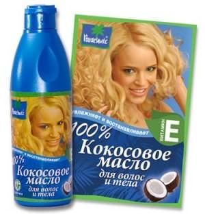 Кокосовое масло для сохранения здоровья шевелюры