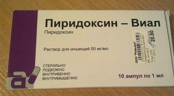 Пиридоксин (В6)