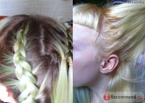 Обесцвечивающая пудра для волос Estel Only Blond ULTRA фото