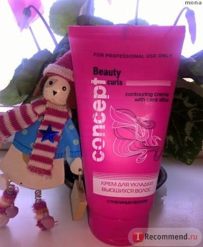 Крем для волос CONCEPT Beauty curls contouring creme фото