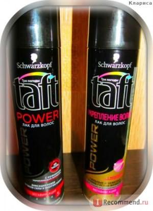 Лак для волос Taft Power Укрепление волос с кератином фото