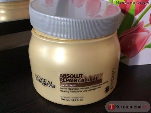 Маска для волос L'Oreal Professionnel Absolut Repair Cellular Repairing Masque Восстанавливающая на клеточном уровне фото