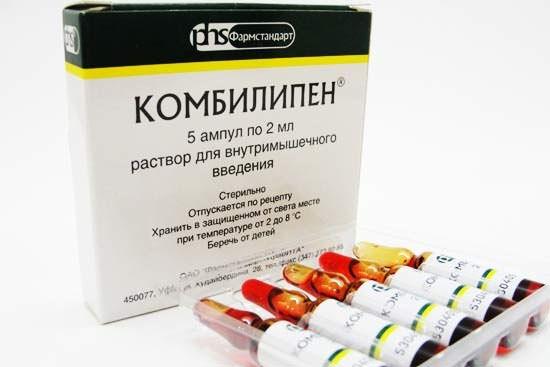 Ампулы с витаминами группы В