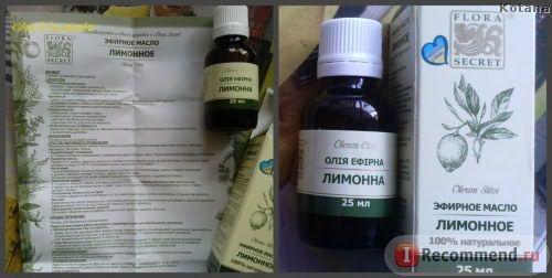 Инструкция по применению лимонного масла Flora Secret
