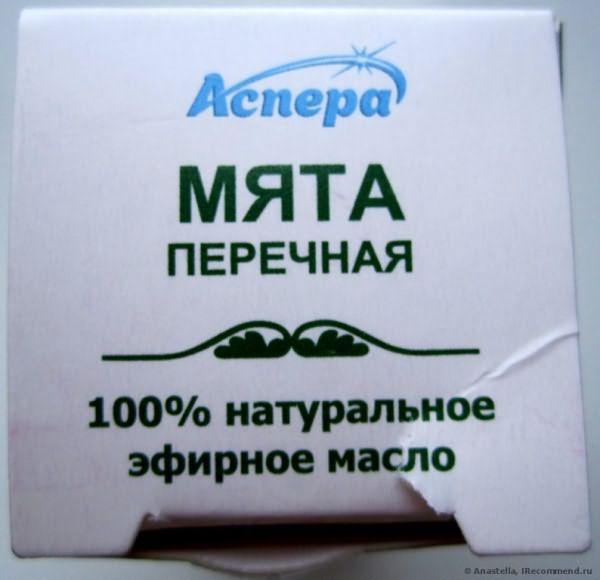Эфирное масло Аспера Мята фото