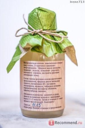 Шампунь Мастерская Светланы Зоновой для сухих волос фото