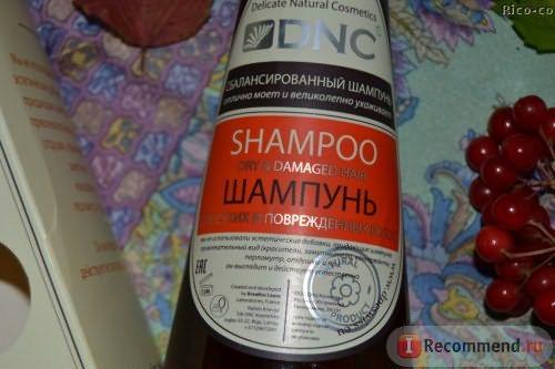 Шампунь DNC для сухих и поврежденных волос фото