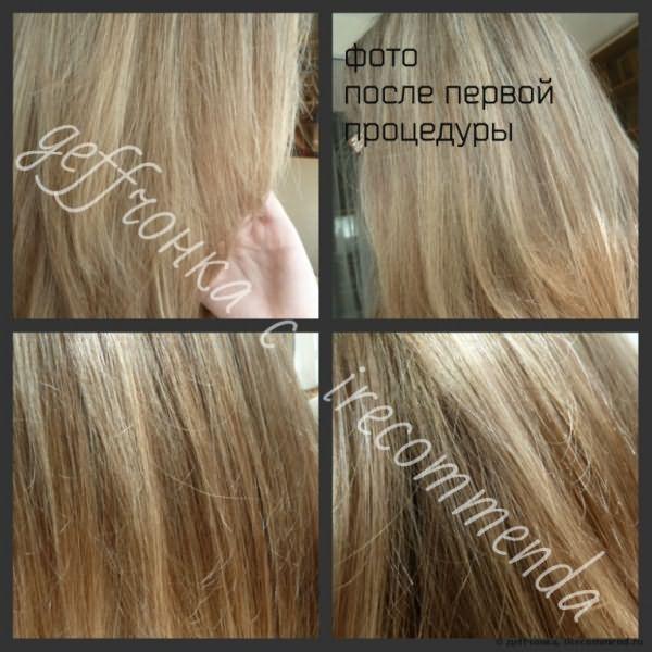 Набор для процедуры экранирования поврежденных волос Estel Q3 BLOND фото