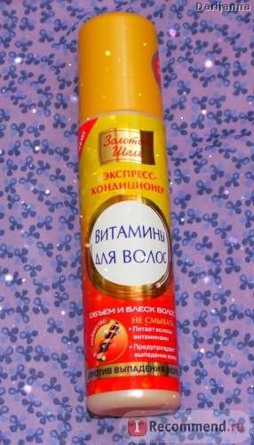 Экспресс-кондиционер Золотой шелк Витамины для волос, против выпадения волос фото