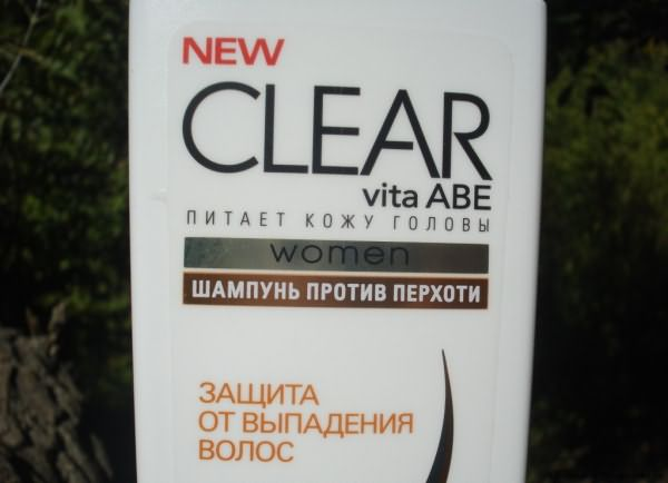 Шампунь CLEAR VITA ABE