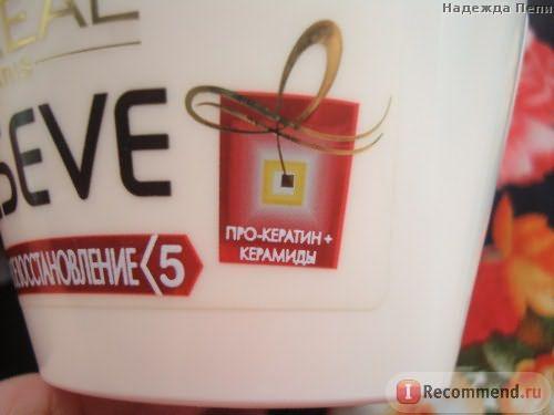 Маска для волос L'Oreal ELSEVE Полное восстановление 5 фото