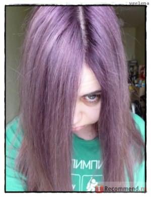 Вид спереди выдает фиолетовый