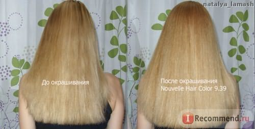 Волосы до и после окрашивания Nouvelle Hair Color 9.39