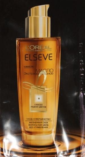 Масло для волос L'Oreal Paris Elseve Экстраординарное