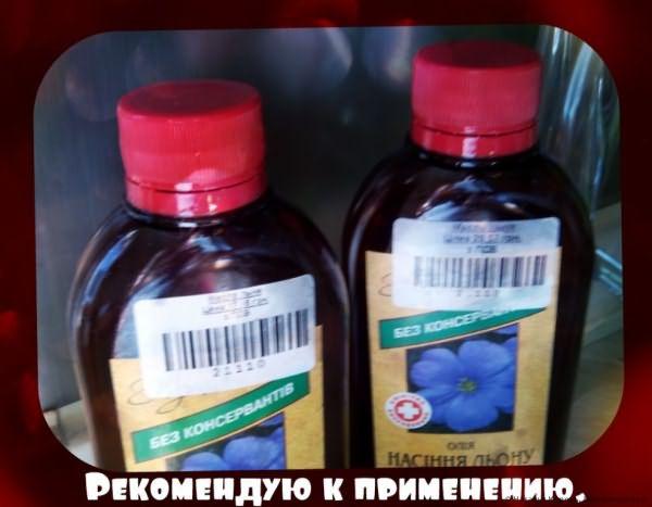 Льняное масло Нерафинированное, холодного отжима фото