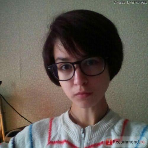 Воск для волос Floralis Матовый эффект фото