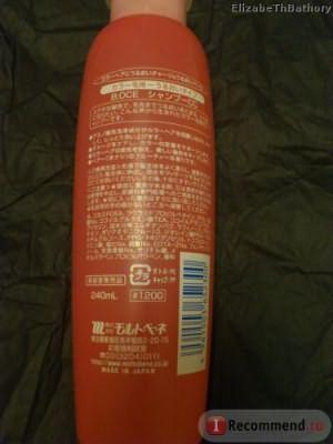 Шампунь для окрашенных волос MoltoBene B:OCE CC фото