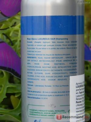 Шампунь для роста волос Magic Glance La Botanique Luxurious Hair фото