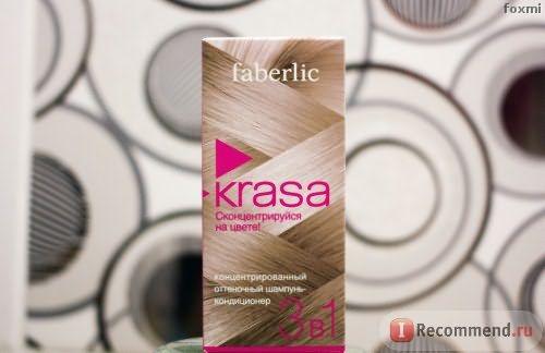 Концентрированный оттеночный шампунь-кондиционер Faberlic KRASA фото