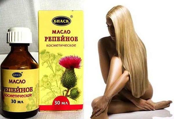 Одно из самых эффективных средств для стимуляции роста волос – репейное масло.