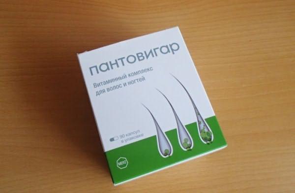 Витаминный комплекс Пантовигар