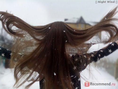 Бесцветная хна Экстра ФИТОкосметик фото