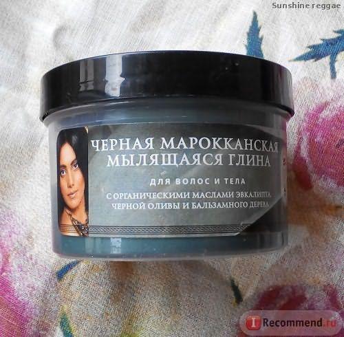 Мылящаяся глина для волос и тела Planeta Organica Чёрная марокканская фото