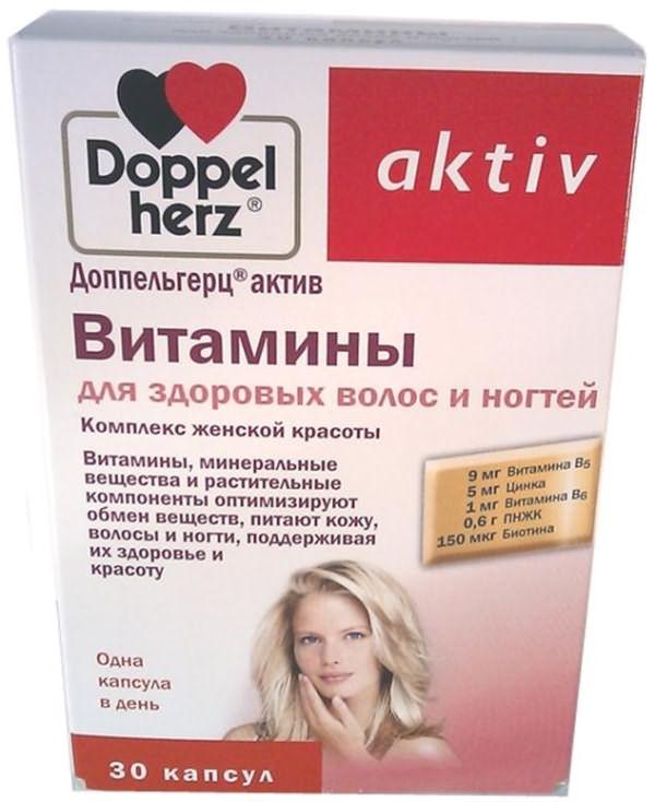 Доппельгерц® актив витамины для здоровых волос