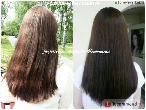 Волосы до ламинирования